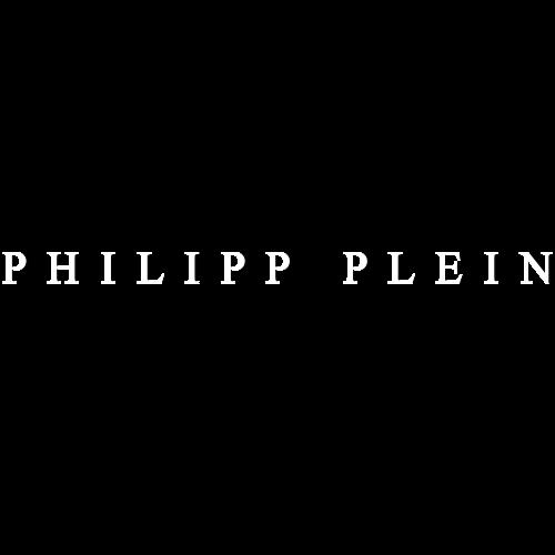 logo-philippplein